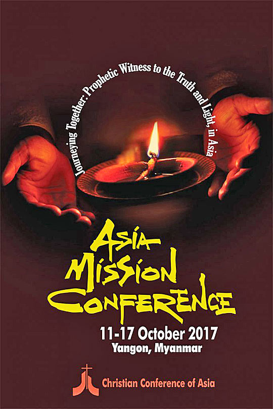 cca mission conference2017